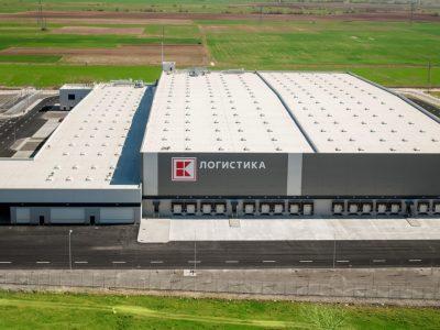 Kaufland erweitert Logistikzentrum in Bulgarien