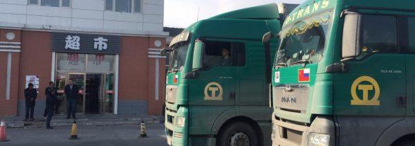 Российские компании первыми освоили перевозки грузов по МДП вглубь Китая