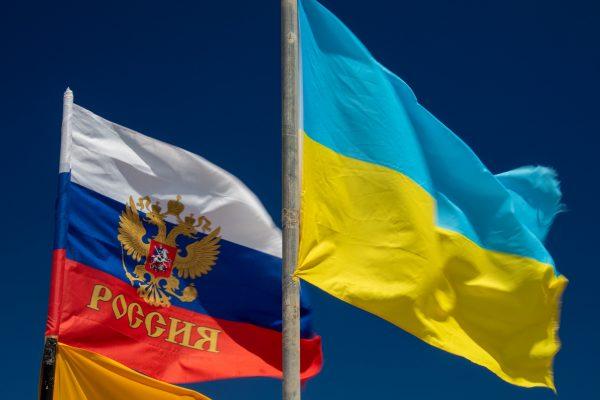 Украина расширила перечень товаров российского происхождения, запрещенных к ввозу на таможенную терр