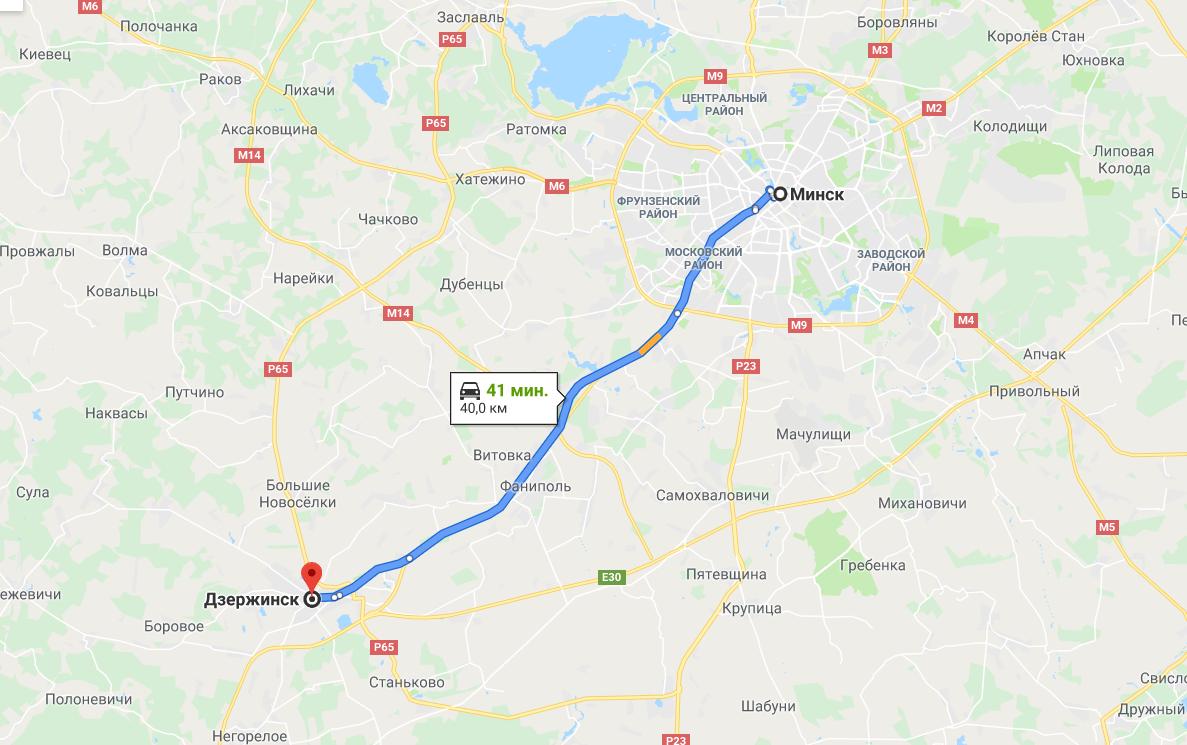 На участке трассы Р1 в Минском районе снизили скорость до 50 км/ч. Изменения будут действовать о 10 июня. Они были введены в связи с проведением на территории торгового центра «Глобус-Парк» международной специализированной выставки «Белагро-2019».