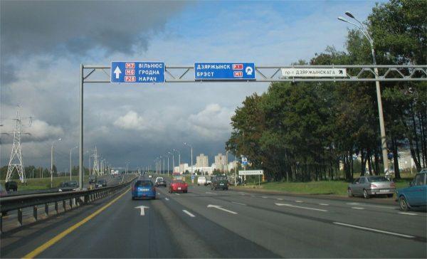С 22 по 25 июня в центре Минска ограничат движение транспорта