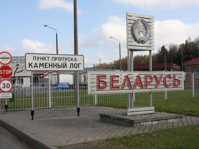 """Конец пробкам на литовской границе? В 2020 г. стартует реконструкция трассы М7 и пункта пропуска """"Каменный Лог"""""""