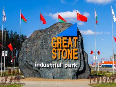 """Lietuva pasirengusi teikti logistikos paslaugas industriniam parkui """"Didysis akmuo"""""""