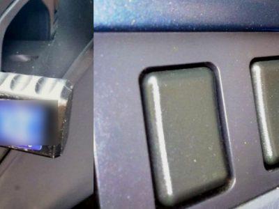 Wie aus einem Lufterfrischer ein illegaler Adblue-Emulator wurde