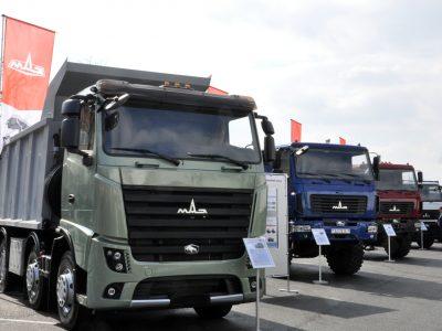 МАЗ перешагнул рубеж в 2 млн. единиц автотехники. Необычный подарок к 75-летию завода