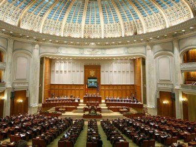 Senatul a adoptat o Ordonanță conform căreia șoferii pot alege perioada suspendării permisului