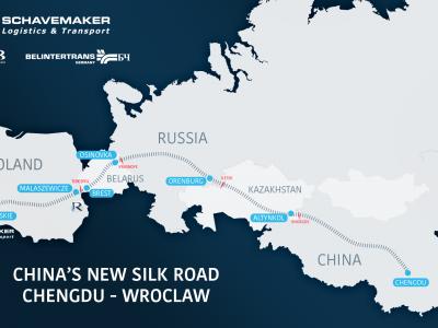 Грузы из Чэнду впервые напрямую отправились во Вроцлав в Польшу