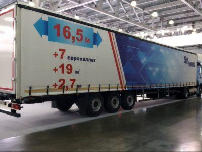 В России запустили в производство удлиненный полуприцеп. Эго основное преимущество – увеличение объема груза с 91 до 110 куб.м.