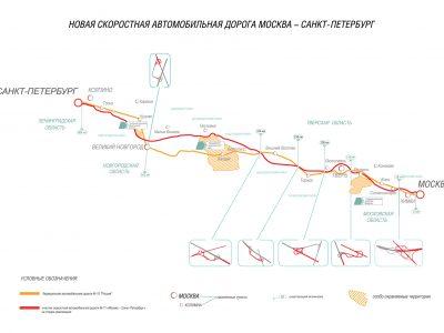 Скоростная автодорога М11 Москва – Санкт-Петербург уже эксплуатации. Сколько стоит проезд для грузовых автомобилей?