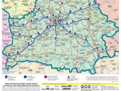 BelToll расширяет сеть платных дорог в Беларуси