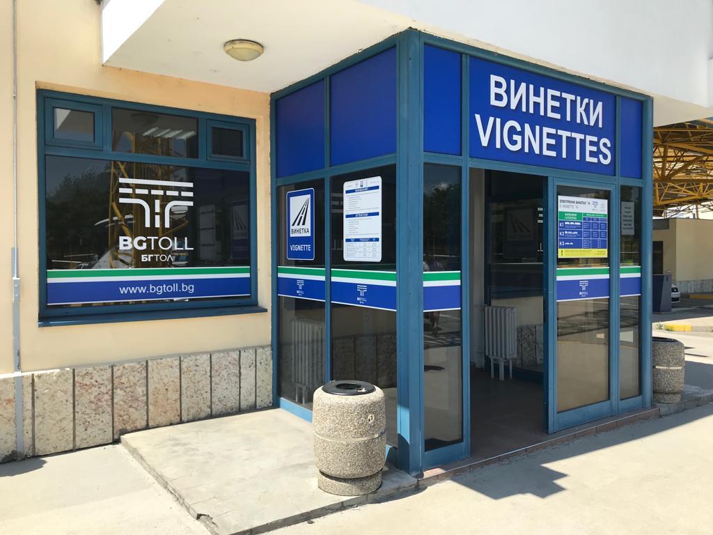 Калькулятор платы за проезд для грузовиков в Болгарии уже доступен для всех перевозчиков и водителей