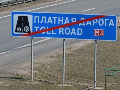 Беларусь урегулировала отношения, возникающие в связи с эмиссией и обращением топливных карт
