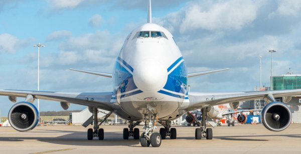 CargoLogicAir suspended its operation. Rumours say it has gone bankrupt.