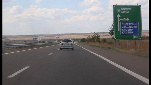 Bulgaria: Timpi măriți de așteptare la trecerea frontierei până la 1 martie 2020