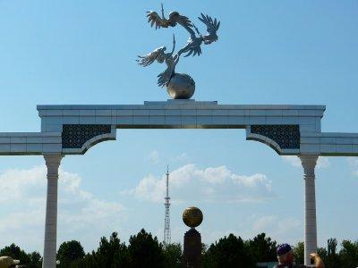 Узбекистан вводит обязательное предварительное информирование таможенных органов