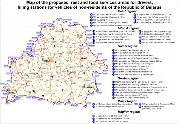 Białoruś wprowadza ograniczenia dla zagranicznych kierowców ciężarówek. Postój tylko w wyznaczonych