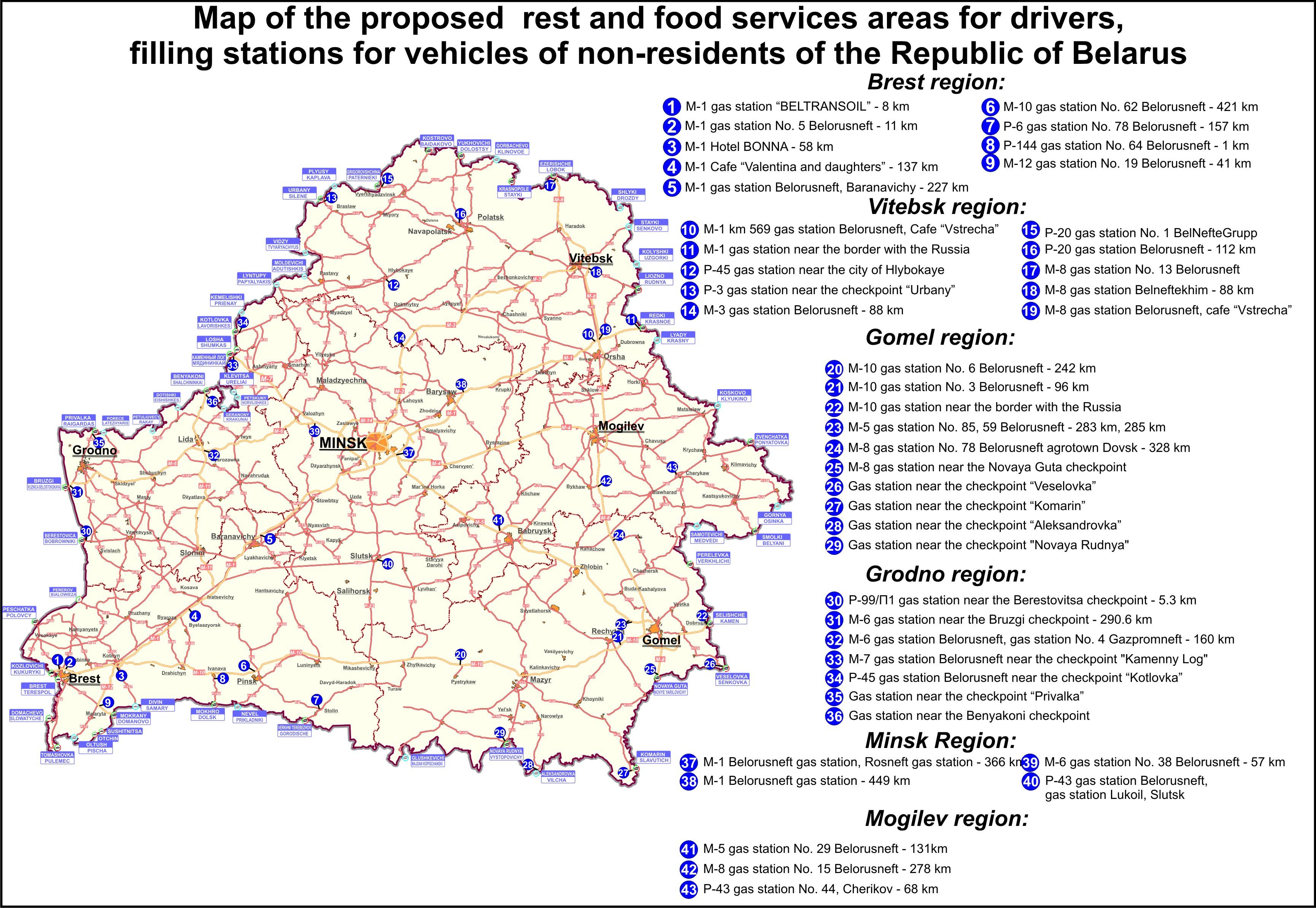 Białoruś wprowadza ograniczenia dla zagranicznych kierowców ciężarówek
