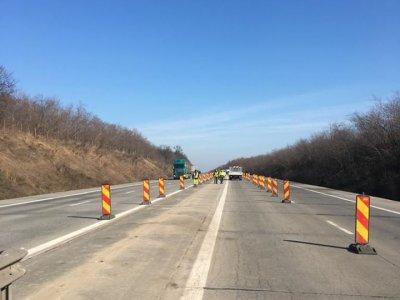 CNAIR a desemnat câștigătorul pentru elaborarea Studiu de Fezabilitate și Proiect de Execuție pentru Autostrada Brașov – Bacău