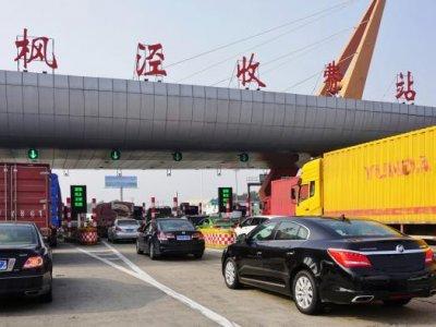Россия ведет переговоры с китайской стороной о возобновлении автодорожных перевозок