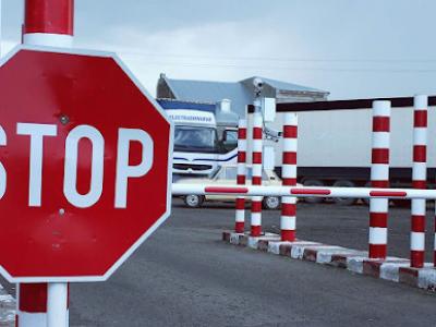 Украина определила действующие пункты пересечения границы