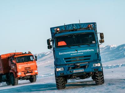 Беспилотные грузовики «КамАЗ» прошли успешный тест-драйв в Арктике