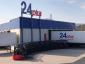 Erontrans aus Polen wird zum neuen Partner von 24plus