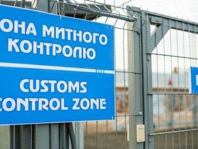 Защита торговой марки на таможне. Как работает таможенный реестр объектов прав интеллектуальной собственности Украины?
