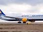 DB Schenker hat Passagierflugzeuge zu Frachtflugzeugen umfunktioniert
