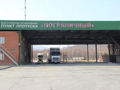 Россия модернизирует пункты пропуска на Дальнем Востоке
