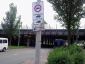 Zmiany w kształcie strefy ekologicznej na obwodnicy Amsterdamu. Kontrowersyjne okazały się trzy obszary