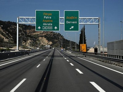 Alerta trafic Grecia si Spania