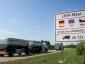 ADAC предупреждает о пробках в Германии. На юго-западе страны начинаются каникулы