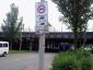 Amsterdamo aplinkkelio ekologinės zonos formos pokyčiai. Kontraversiški pasirodė trys plotai