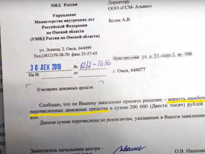 Российский перевозчик оспорил многотысячный штраф. «Если вы знаете, что вы правы – не бойтесь»