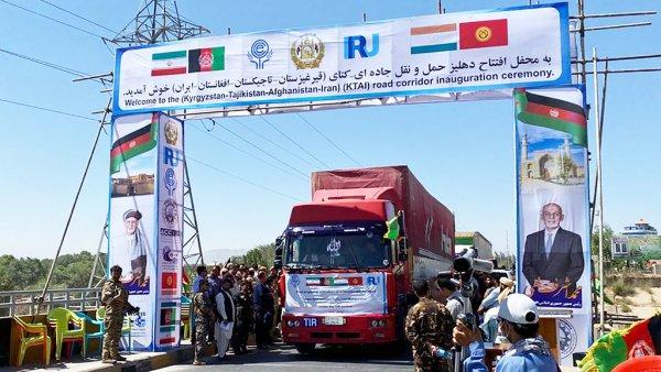 """Пилотная перевозка МДП из Ирана в Кыргызстан закончилась успехом. """"Это кратчайший путь между Ираном"""