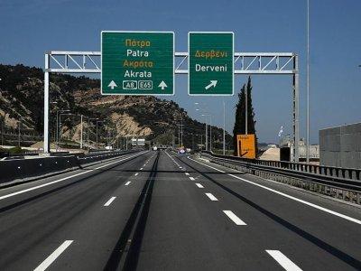 Grecia | Alertă trafic cauzată de pericolul ridicat de incendii