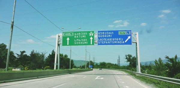 Условия въезда и пребывания для иностранных водителей на территории Грузии во время пандемии COVID-1