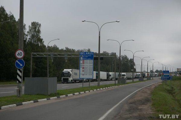 Białoruś zaostrzyła kontrole na granicy. Na co w końcu zdecyduje się Łukaszenka?