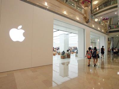 Nowa strategia Apple – zmieni sklepy w centra logistyczne