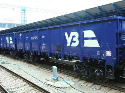 В Украину прибыл первый контейнерный поезд из Китая. Состав добирался до Киева 19 дней