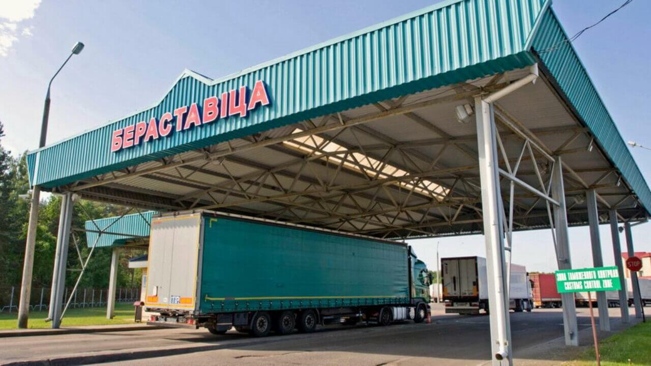 """В пункте пропуска """"Берестовица/Бобровники"""" изменят организацию движения грузового транспорта"""