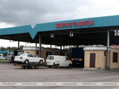 С 20 октября в в пункте пропуска Бобровники-Берестовица возможны затруднения