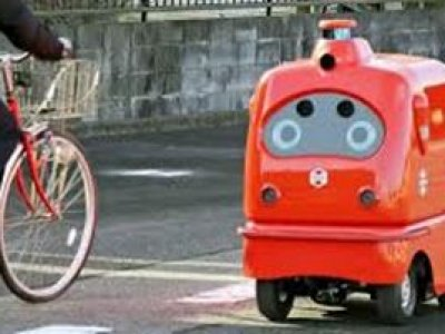 Cute delivery robot makes test run on Tokyo's roads amid pandemic