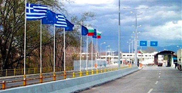 Grecia introduce restricții la unul din punctele de trecere a frontierei