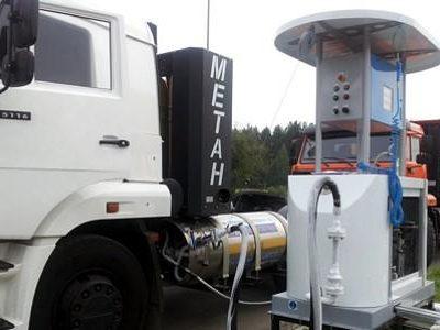 Правительство России утвердило правила предоставления субсидий на создание СПГ-заправок