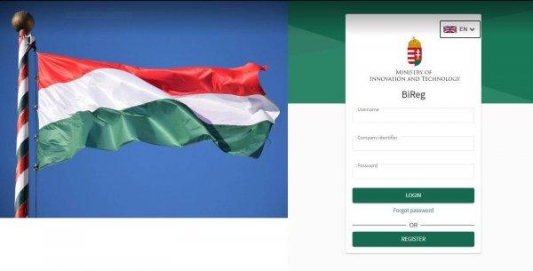 Didelė painiava su BIREG sistema. Vengrai keičia transporto registravimo sistemos taisykles