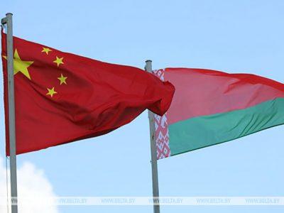 """Китай стал вторым торговым партнером Беларуси после России. """"Беларусь является важным участником строительства """"Пояса и пути"""""""