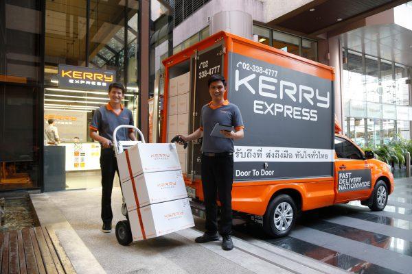 Chiński dostawca Alibaby przejmuje największą firmę logistyczną z w Hongkongu. Powstanie azjatycki g