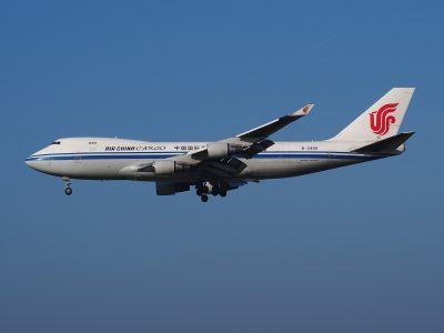Transport lotniczy tradycyjnie spadł po Chińskim Nowym Roku, ale nie tak mocno jak zawsze