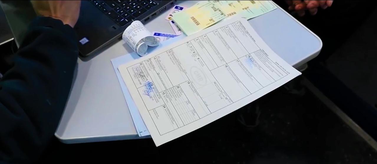 Неважно, скольких диаграммных дисков будет не хватать, водителям грозит только один штраф. Решение Суда ЕС